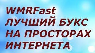 nerdbux com    ЗАРАБОТОК НА ПРОСМОТРАХ    АРЕНДА РЕФЕРАЛОВ