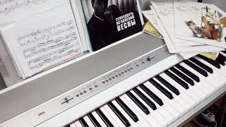 ДОЛГАЯ ДОРОГА В ДЮНАХ (фортепиано - кавер)