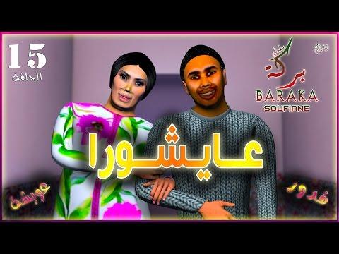 Baraka 3aychora