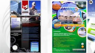 Презентация дизайн-студии ORENART(В презентации показываются продукты и услуги дизайн-студии ORENART. Вы можете посмотреть презентацию и заказа..., 2013-09-12T10:36:25.000Z)
