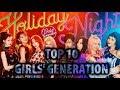 Top 10 - Canciones Girls' Generation / Top 10 - Girls' Generation songs