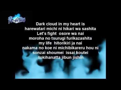 In My World AO NO EXORCIST (full) Lyrics