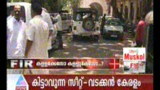 trivandrum corporation medical college ward councillor sreekumar attacked by police