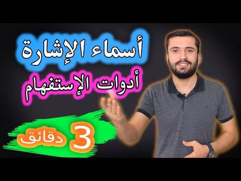 تحميل تفسير القران الكريم للشيخ الشعراوى mp3 برابط واحد مجانا