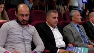 عقد مؤتمر تحضيري للمنتدى العالمي للعلوم 2017 - (10-5-2017)