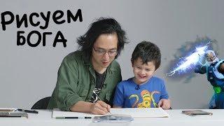 Дети Описывают Бога Иллюстратору