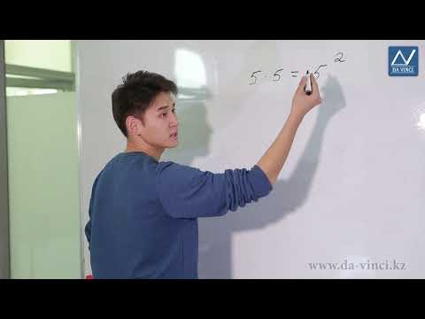 Видеоурок 5 класс степень числа квадрат и куб числа 5 класс
