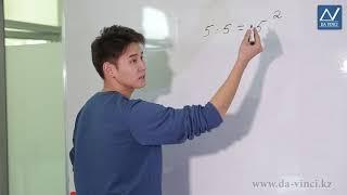 5 класс, 16 урок, Степень числа. Квадрат и куб числа