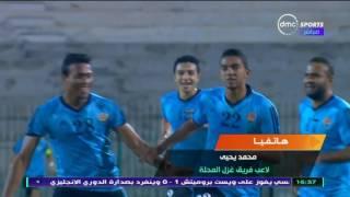 دوري dmc - محمد يحيى لاعب غزل المحلة: اخترت رقم 22 لحبي في محمد ابو تريكة