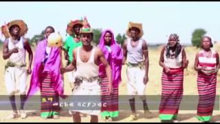 Merkeb Bonitua & Mearg tsegay   Kunama ኩናማ New Ethiopian Kunama Music Official Video a4 QbJmbu9c