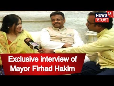 Exclusive Interview Of Mayor Firhad Hakim And His Family Before Taking Up New Responsibilities