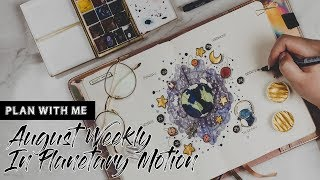 Plan With Me | August Weekly - In Planetary Motion