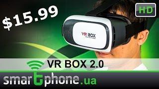 Обзор VR BOX 2.0 - джойстик и очки виртуальной реальности за $15.99