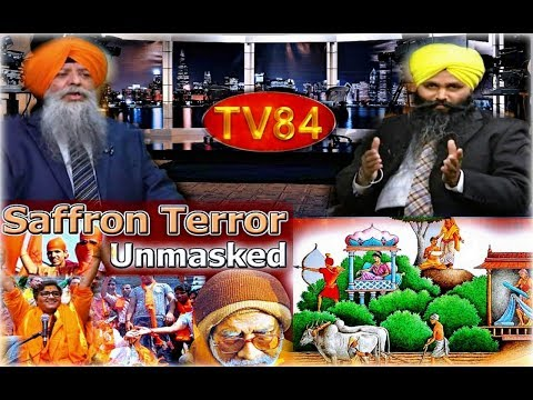 What Is Saffron Terror (Hindutva) ? - India Dividing Into Hindus & Others : Dr.Amarjit Singh