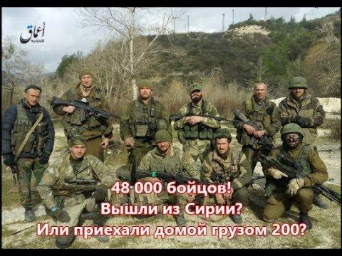 48 000 бойцов
