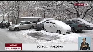 видео шлагбаум Алматы