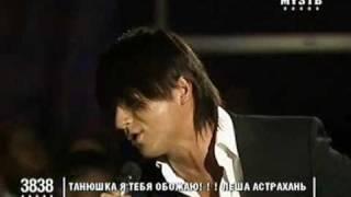 """Sergey Lazarev - Даже если ты уйдёшь (""""Весна на Муз-тв"""")"""