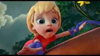 Принцесса и дракон — Русский Трейлер Мультфильма 2018