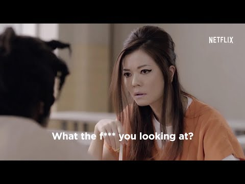 Michelle Chong's Ah Lian faceoff with Crazy Eyes in Orange Is The New Black on Netflix! Part 2
