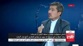 MEHWAR: Mosque Victim's Family Speaks Out