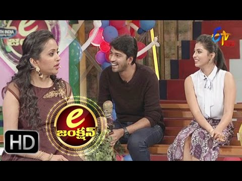 E Junction   14th November 2016   Suma  Viva Harsha Allari Naresh Kruthika Full Episode 1