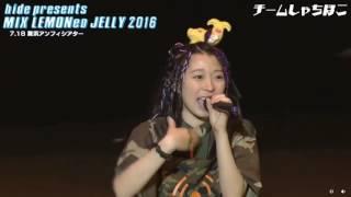 hide presents MIX LEMONeD JELLY 2016 チームしゃちほこ エンジョイ人生.