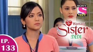 Hamari Sister Didi - हमारी सिस्टर दीदी - Episode 133 - 13th February 2015 - Last Episode