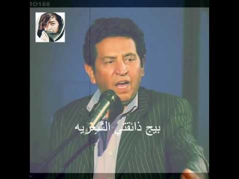 الشاعر الكبير كريم العراقي - The great poet Karim Iraqi