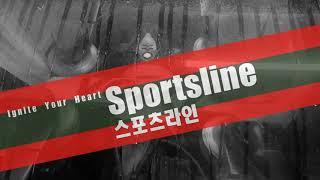스포츠라인 영상 홍보물 2019   YouTube