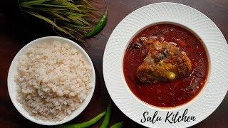 Boat Fish Curry || നാടൻ മുളക് തല കറി || Traditonal Fish Curry || Salu Kitchen
