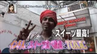 谷村奈南New Single「TOXIC」11月24日発売!! 予約受付中!! ○モバイル ht...