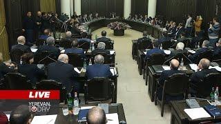 Համաձայնագրի վավերացում, քաղաքացու փոխհատուցում,  կարկտի դեմ պայքար  Կառավարության նիստը