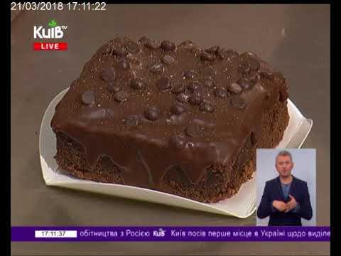 Телеканал Київ: 21.03.18 Київ Live 17.00