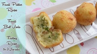 Farali Pattice Recipe - Farali Buff Vada - Fasting Recipe in Navratri - Magic of Indian Rasoi