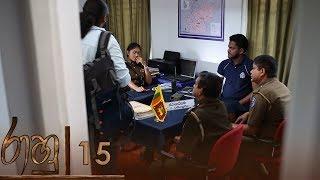 Raahu | Episode 15 - (2018-09-28) | ITN Thumbnail