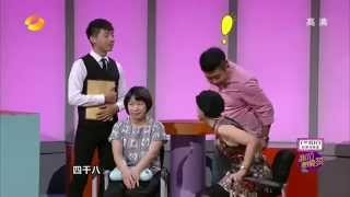 laugh out loud 111 recap  yuan king dan shows off advantage