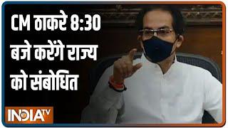 Maharashtra CM Uddhav Thackeray to take final decision on lockdown by this evening