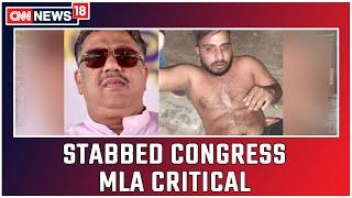 Stabbed Karnataka Congress MLA Critical Post Surgery   CNN News18