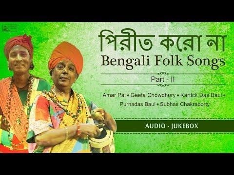 Amazing Baul Song Collection | Bengali Folk Songs | Amar Pal | Purnadas Baul | Kartick Das Baul