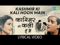 Kashmir Ki Kali Hoon with lyrics | कश्मीर की कली हूँ गाने के बोल | Junglee |Saira Banu/Shammi Kapoor