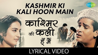 kashmir-ki-kali-hoon-with-junglee-saira-kapoor