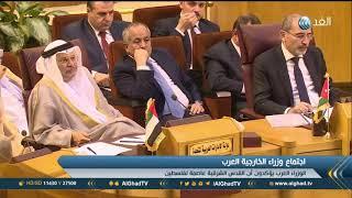تقرير |  وزراء الخارجية العرب يدعون إلى تشكيل لجنة تحقيق دولية في أحداث غزة