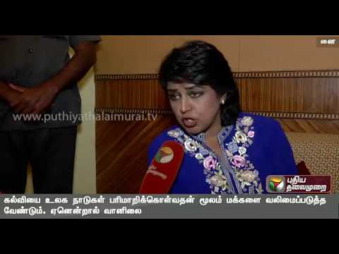 President of Mauritius Ameenah Gurib, speaking to Puthiyathalaimurai from YouTube · Duration:  1 minutes 41 seconds