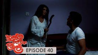 Husma Watena Mal   Episode 40 - (2019-08-24)   ITN Thumbnail