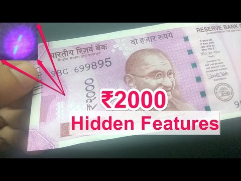 2000 Rupees Note k Hidden Features, Khubiya or Jankari | How Identify Fake Note| Hindi Video