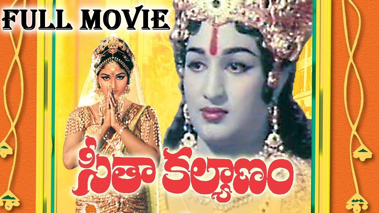 Download Seetha Kalyanam Telugu Full Length Movie II Jayaprada, Ravikumar, Gummadi