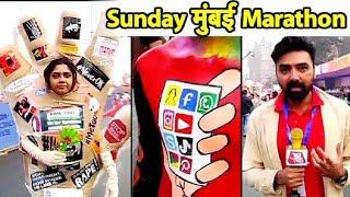 WATCH: Tata Mumbai Marathon 2019 | Sports Tak