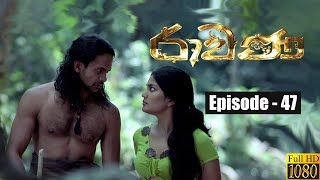 Ravana | Episode 47 11th May 2019 Thumbnail