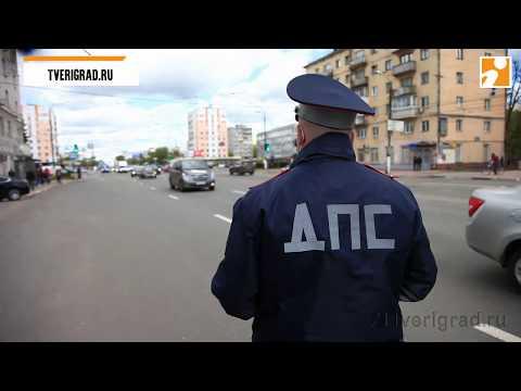 В Твери у таксистов арестовали три автомобиля