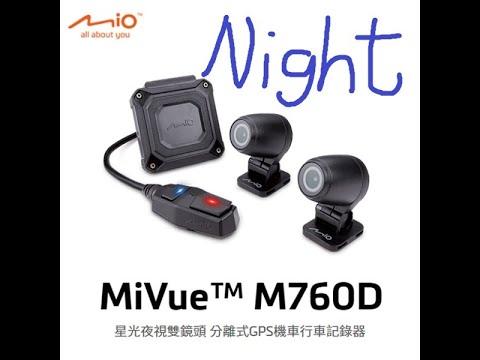 Mio MiVue™ M760D 夜晚實測 (Vespa GTS300ie) - 環河快速道路